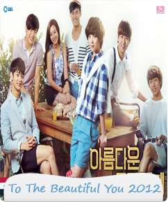 To The Beautiful You 2012 poster