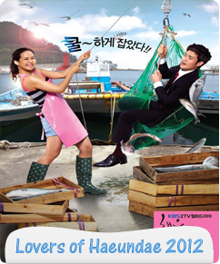 Lovers of Haeundae 2012 poster