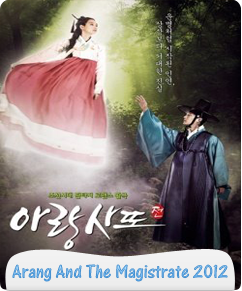 Arang And The Magistrate poster