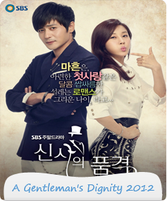 A Gentleman's Dignity 2012 poster