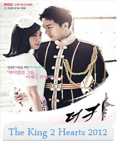 King 2 Hearts poster