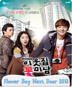 مسلسل Flower Boy Next Door الحلقة 1