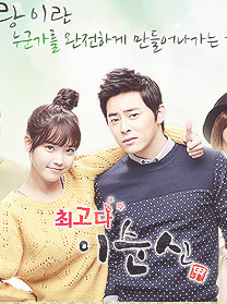 مسلسل Lee Soon Shin is the Best الحلقة 44