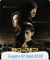 مسلسل  Empire of Gold الحلقة 21