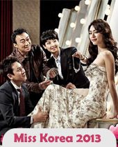 مسلسل Miss Korea الحلقة 1